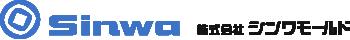 プラスチック金型の修理・設計・製作|株式会社シンワモールド|栃木県足利市